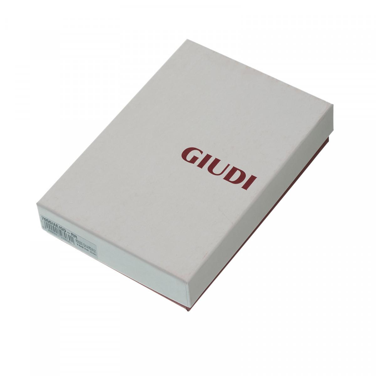 cutie portofele piele eleganta